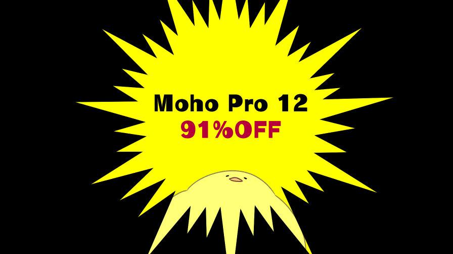 Moho12Pro