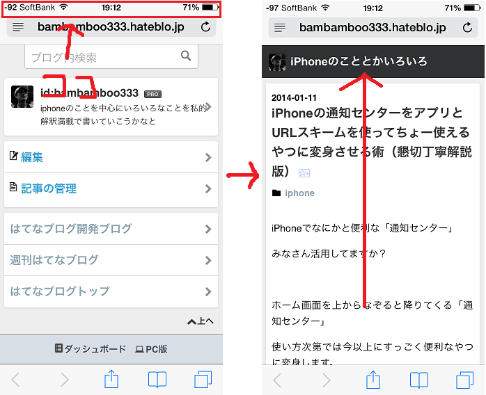 f:id:bambamboo333:20140112200404p:plain