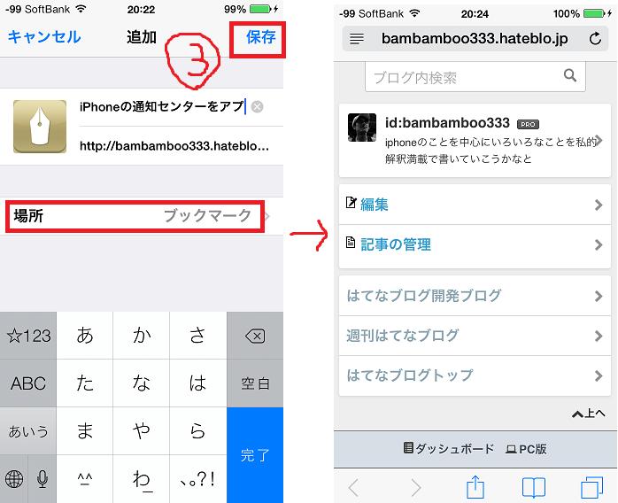 f:id:bambamboo333:20140112203815p:plain
