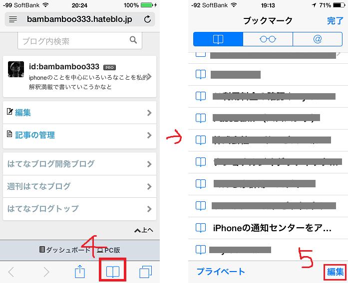 f:id:bambamboo333:20140112204837p:plain