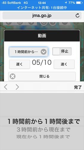 f:id:bambamboo333:20140812020300j:plain