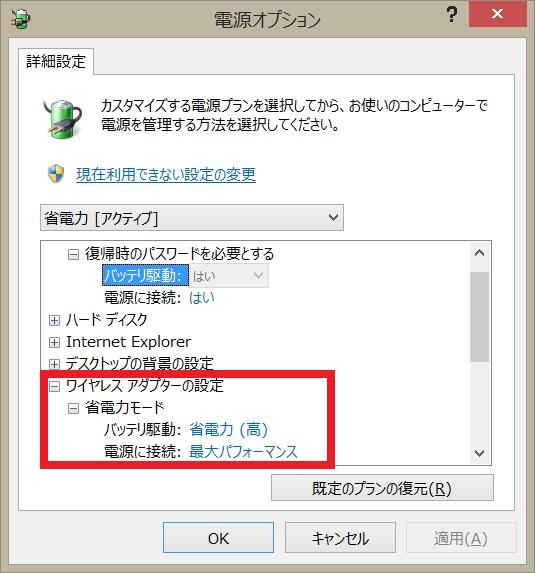 f:id:bambamboo333:20140831044745j:plain