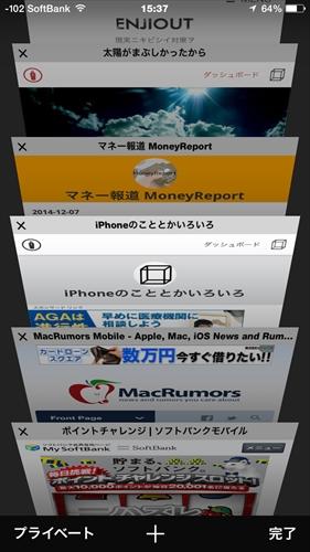 f:id:bambamboo333:20141207161534j:plain