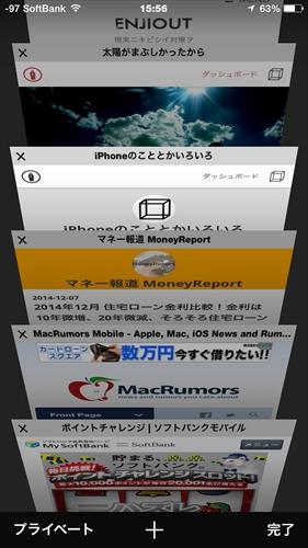f:id:bambamboo333:20141207161738j:plain