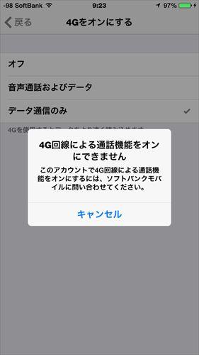 f:id:bambamboo333:20150409093521j:plain