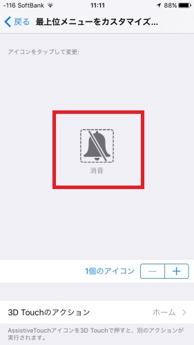 f:id:bambamboo333:20160921113206j:plain