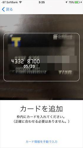 f:id:bambamboo333:20161025063959j:plain