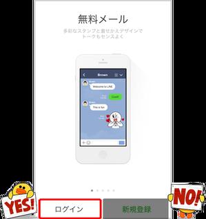 f:id:bambamboo333:20171228091935p:plain