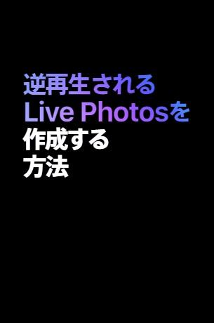f:id:bambamboo333:20180307085534j:plain