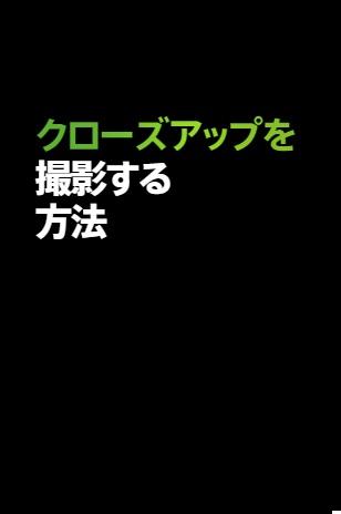 f:id:bambamboo333:20180307091310j:plain
