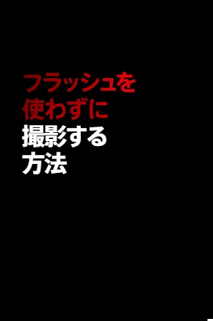 f:id:bambamboo333:20180307091451j:plain