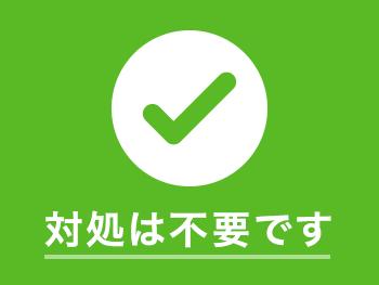 f:id:bambamboo333:20180430120424p:plain