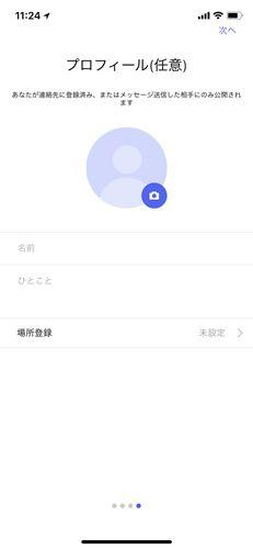f:id:bambamboo333:20180623114542j:plain