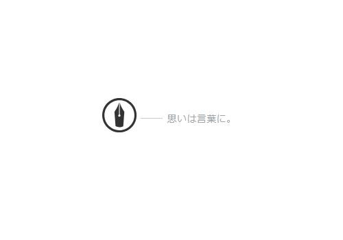 f:id:bambamboo333:20180626080556j:plain