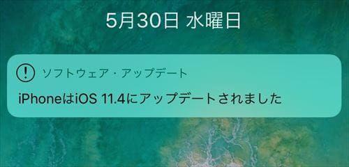 f:id:bambamboo333:20180628112728j:plain