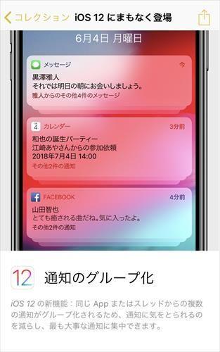 f:id:bambamboo333:20180911082029j:plain