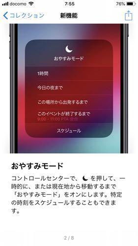 f:id:bambamboo333:20180918083415j:plain