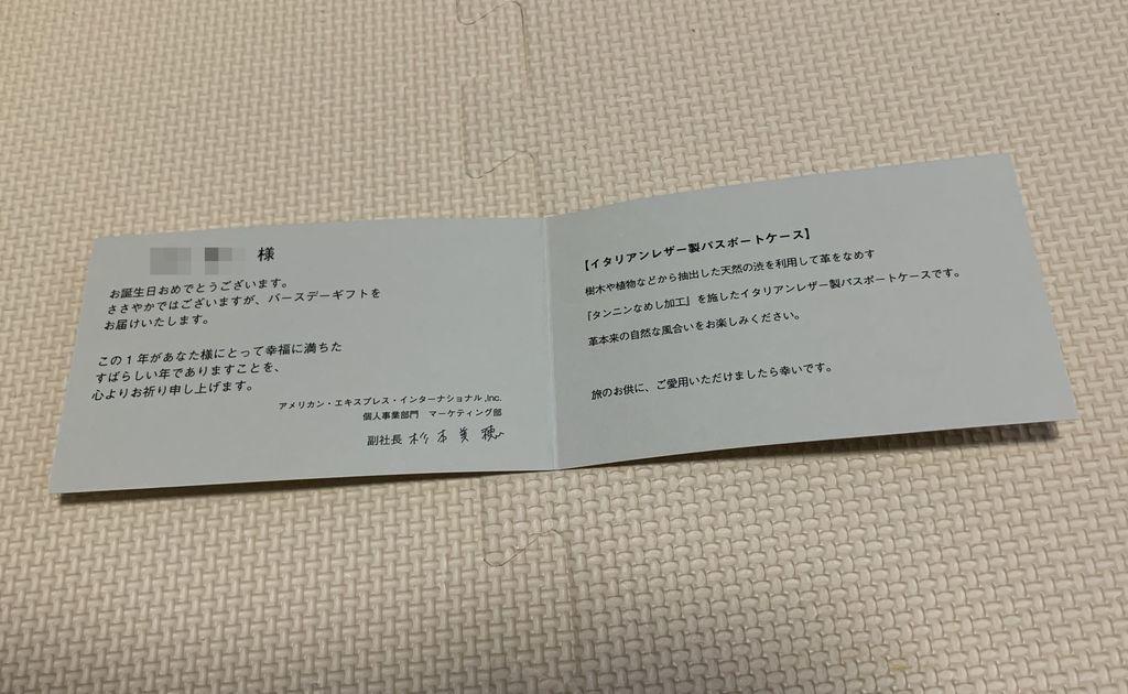f:id:bambamboo333:20190115100317j:plain