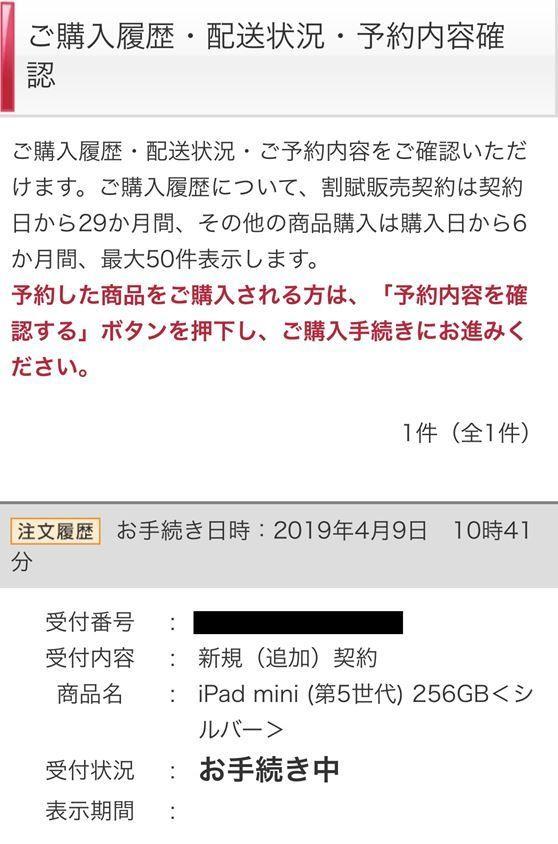 f:id:bambamboo333:20190506110216j:plain