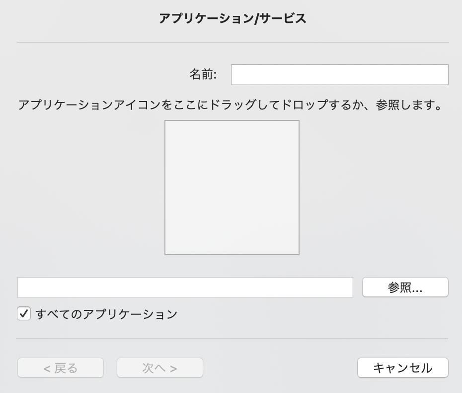 f:id:bambamboo333:20200801222956p:plain