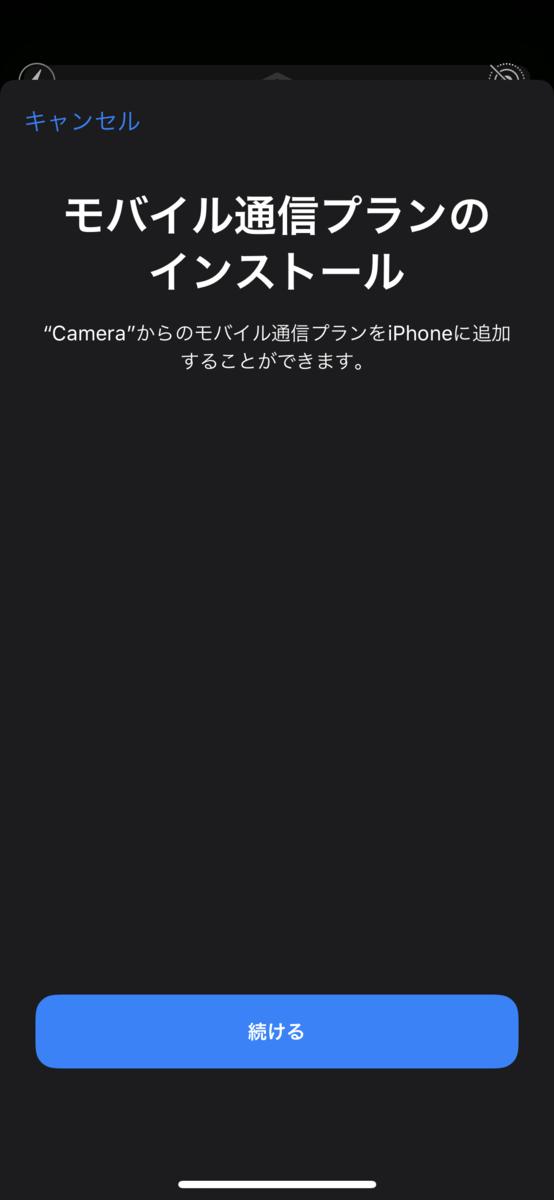 f:id:bambamboo333:20200826163417p:plain