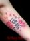 白筋の桜と文字のタトゥーデザイン