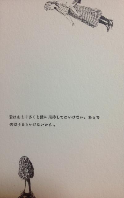 f:id:bambi_eco1020:20150921210256j:plain