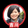 f:id:bambi_yoshikawa:20180203182342p:plain