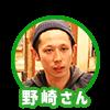 f:id:bambi_yoshikawa:20180203182503p:plain