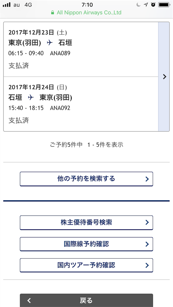 f:id:bamboo222:20171027071219p:image