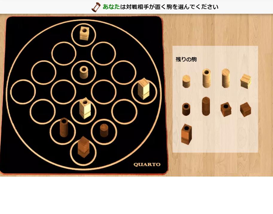 f:id:bamboo9887:20200416205033p:plain