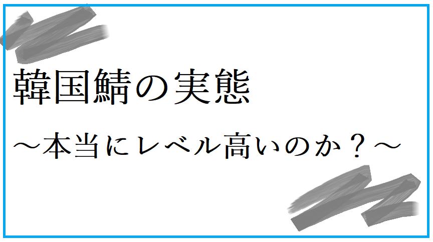f:id:bamboochops5:20190607181455p:plain