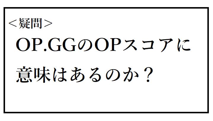 f:id:bamboochops5:20190706163411p:plain