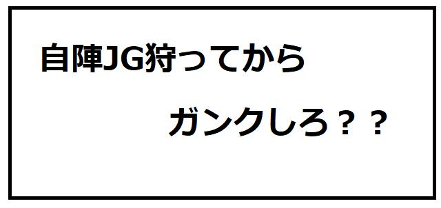 f:id:bamboochops5:20190715173246p:plain