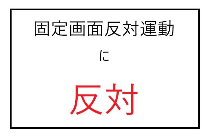 f:id:bamboochops5:20190717215646p:plain