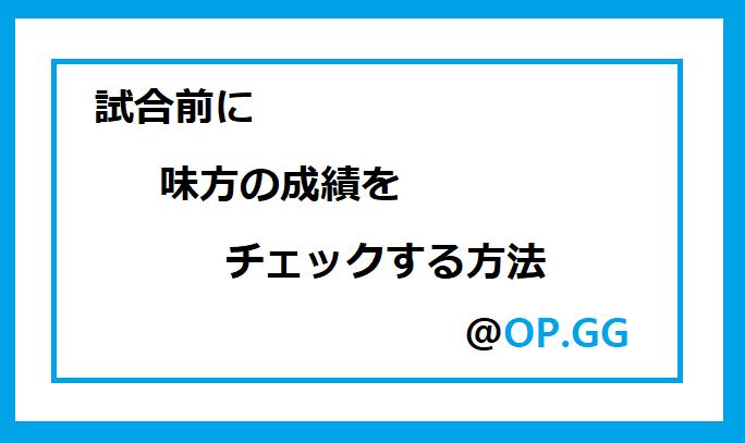 f:id:bamboochops5:20190909035451p:plain