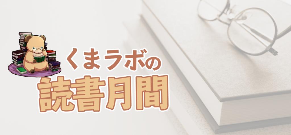f:id:bamboocreater:20170829094241p:plain