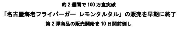 f:id:bamboocreater:20170930150316j:plain