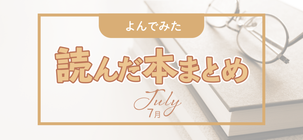 f:id:bamboocreater:20181104165757p:plain