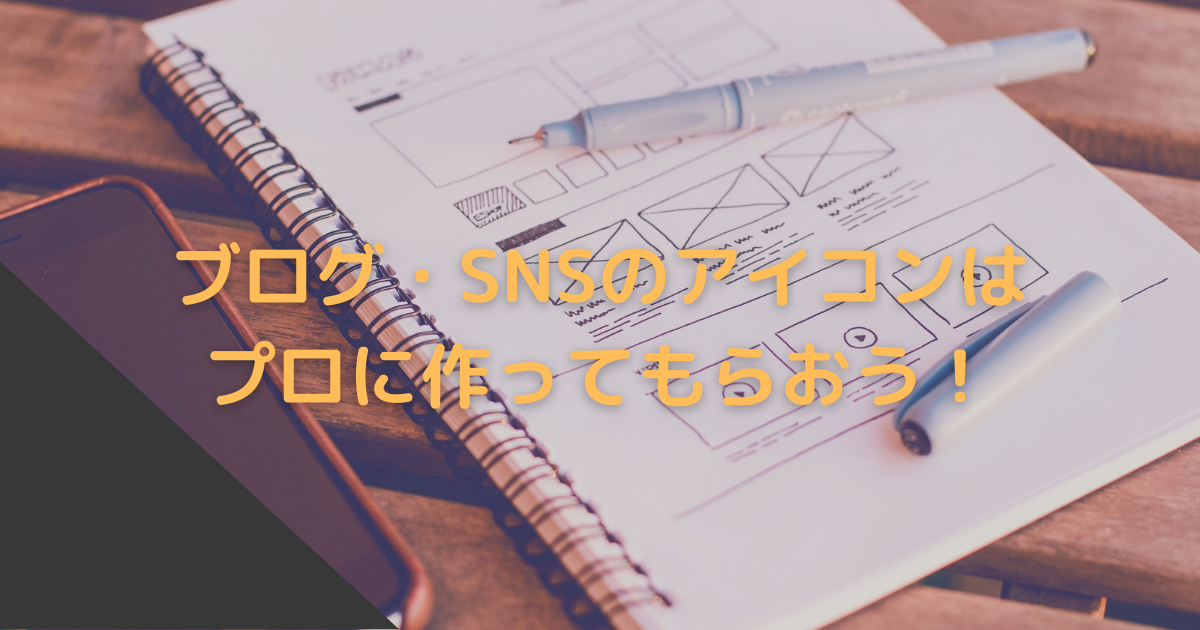 f:id:bamboohero:20210522014116p:plain