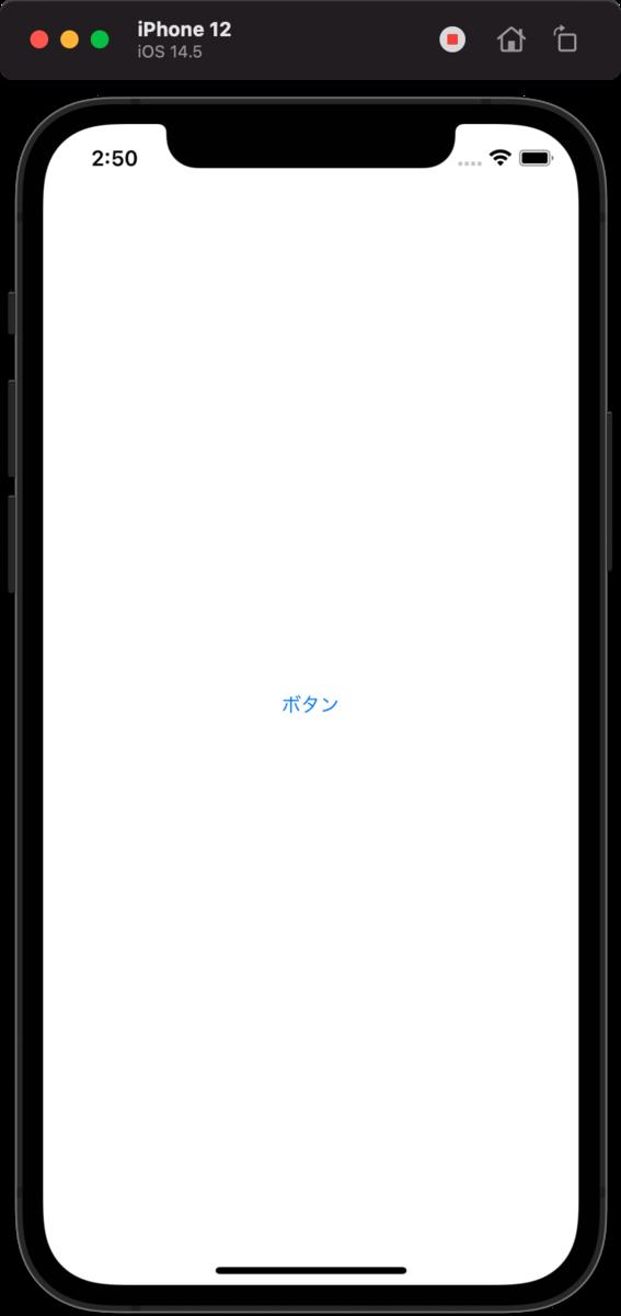 f:id:bamboohero:20210529025051p:plain:w300