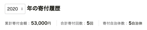 f:id:bamboohero:20210904131352p:plain