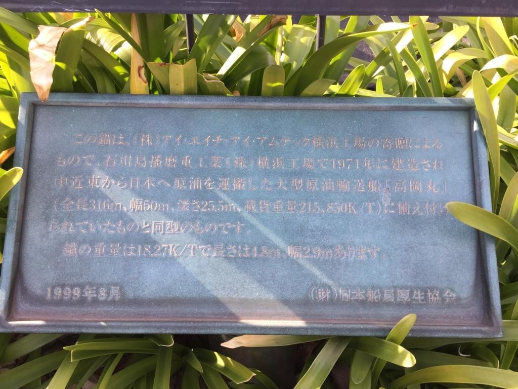 f:id:bambooisland:20180213224304j:plain