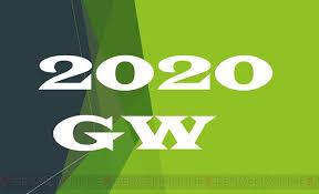 f:id:bamboomush:20200508184232p:plain