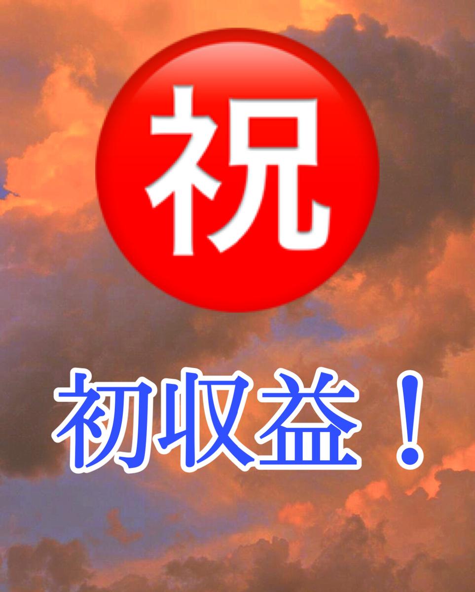 f:id:bamboomush:20201110232855j:plain