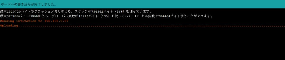 f:id:bamboomush:20210105171856p:plain