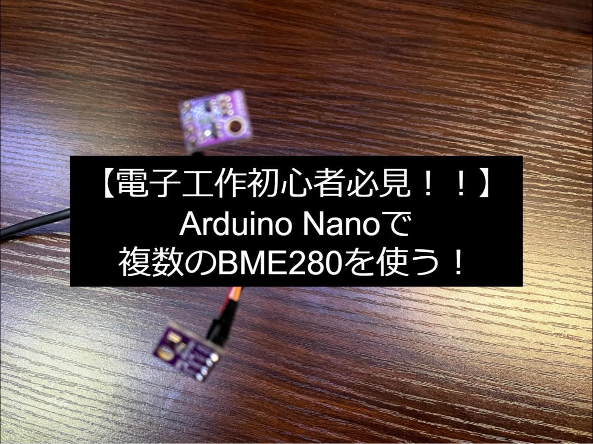 f:id:bamboomush:20210206213328p:plain