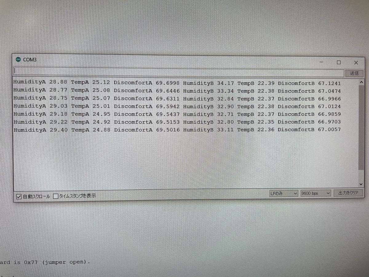 f:id:bamboomush:20210206225652j:plain