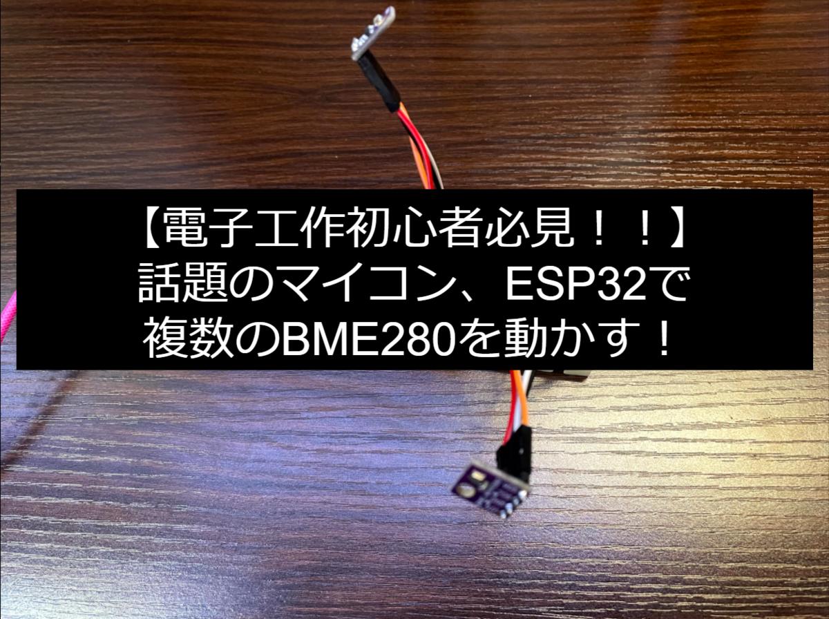 f:id:bamboomush:20210206225920p:plain