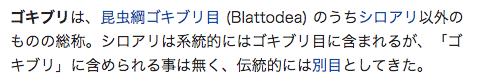 f:id:bambooshoot07:20200327215146p:plain